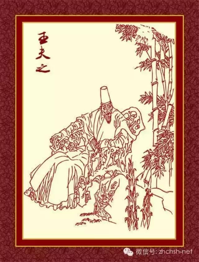 """衡阳县举行首次""""船山文化进课堂""""教研活动"""