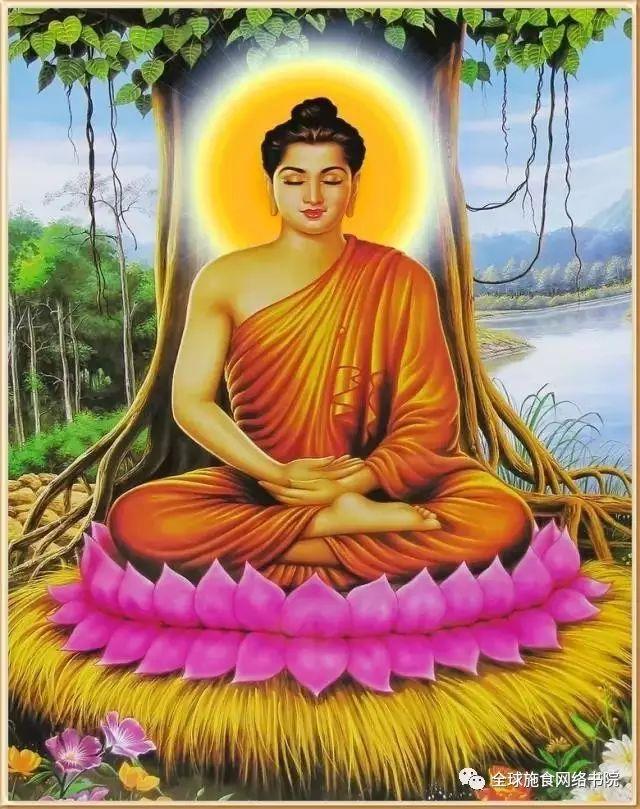 腊八节:佛陀的成道日,佛光照耀你!顶礼南无本师释迦牟尼佛!传递法喜功德增上万亿倍!