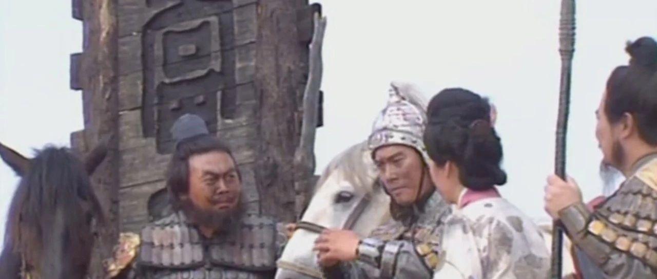 他诬陷赵云、坑死关羽气死大哥,不愧是三国第一厚脸皮