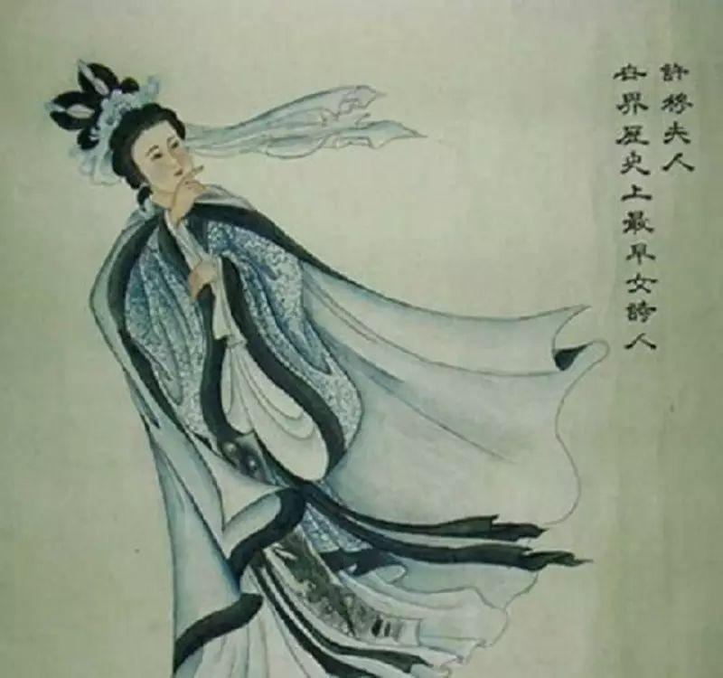 许穆夫人的人物形象分析和感想