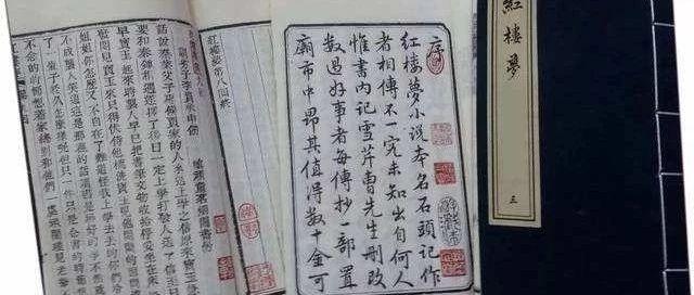 甲戌本不是最早的《石头记》抄本
