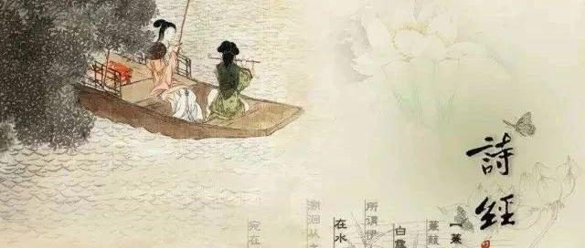 诗·《国风·周南·汉广》