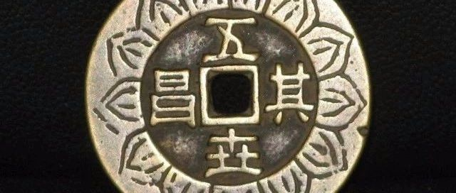 10、陳·公子完奔齊(莊公二十二年)