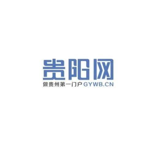 【媒体关注】数字王阳明资源库全球共享平台上线收录160余种古籍2400余篇核心文章