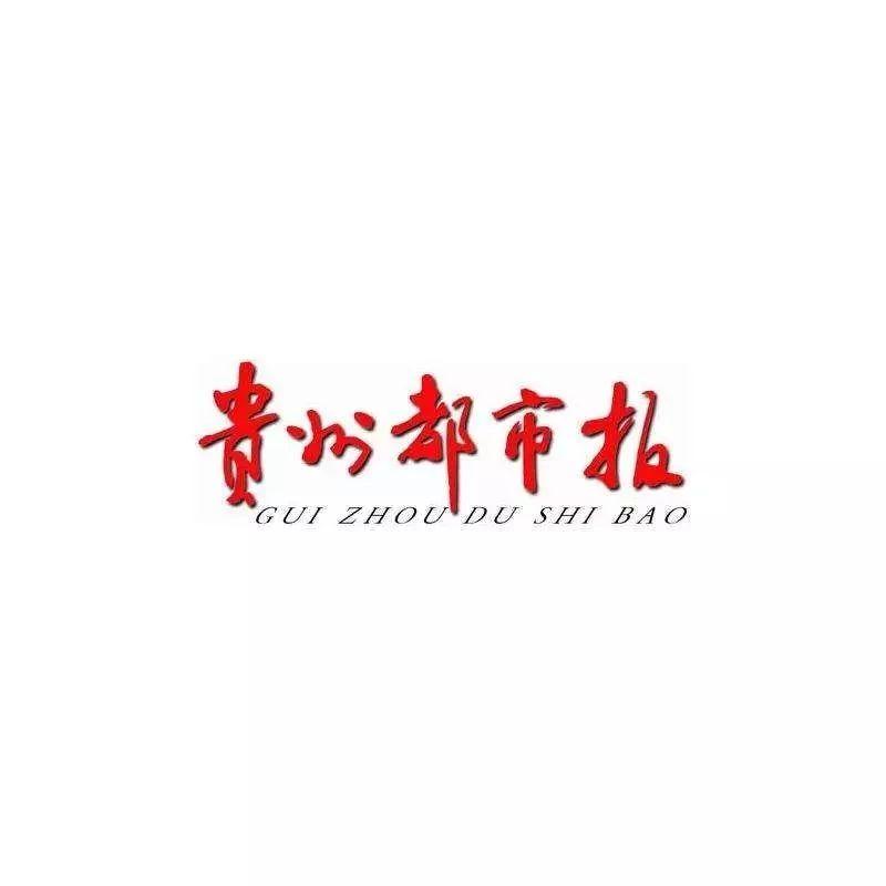 """【媒体关注】收录160余种古籍、2400余篇核心文章""""数字王阳明""""资源库上线"""