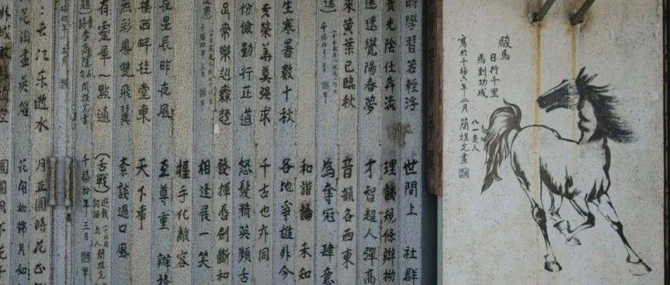 成语翻译(1)安步当车,百步穿杨,傍人门户