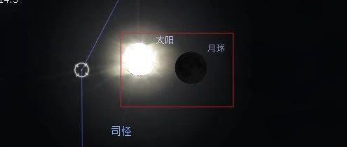 回到古代,古人会如何面对这次夏至日食