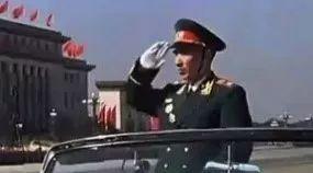 林彪元帅命理分析