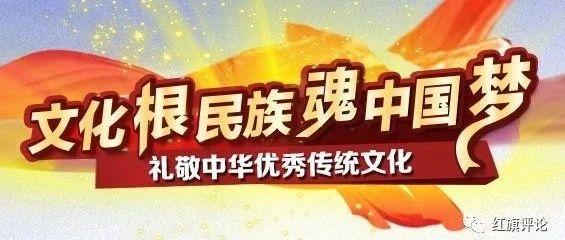 """史学新论中华文明五千""""多""""年是如何认知的"""